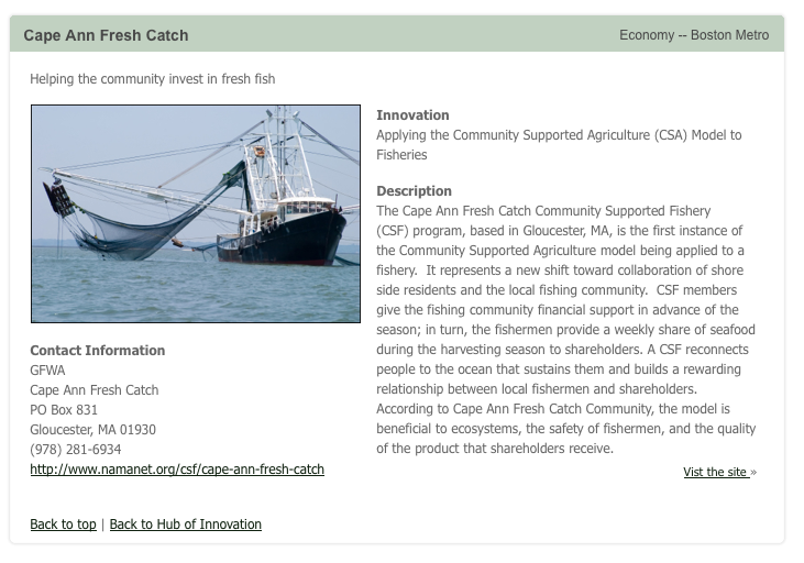 Screenshot from 2008 Hub of Innovations